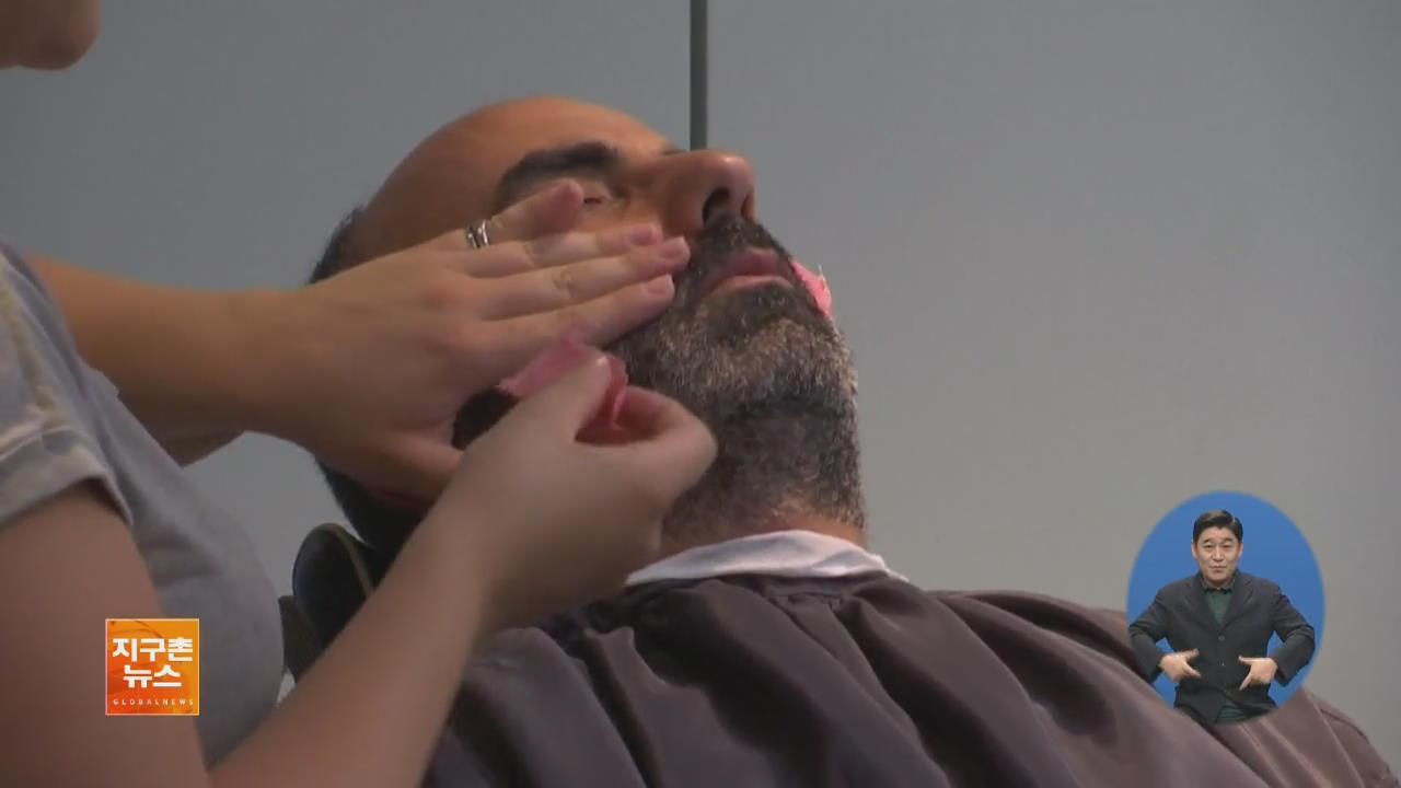 [지구촌 화제 영상] 프랑스 '수염 대회' 직전 미용실 풍경