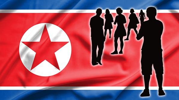 """北에 억류된 우리 국민 6명…""""일부 건강 우려"""""""