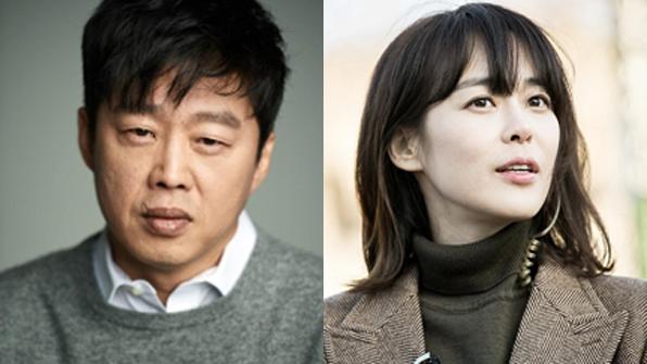 김희원·이하나, 로드무비 '여름방학' 주연 맡아