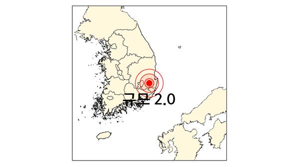 """경북 경주에서 규모 2.0 지진…""""623번째 여진"""""""