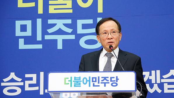 이수혁 전 6자회담 수석대표, 與 비례대표 의원직 승계