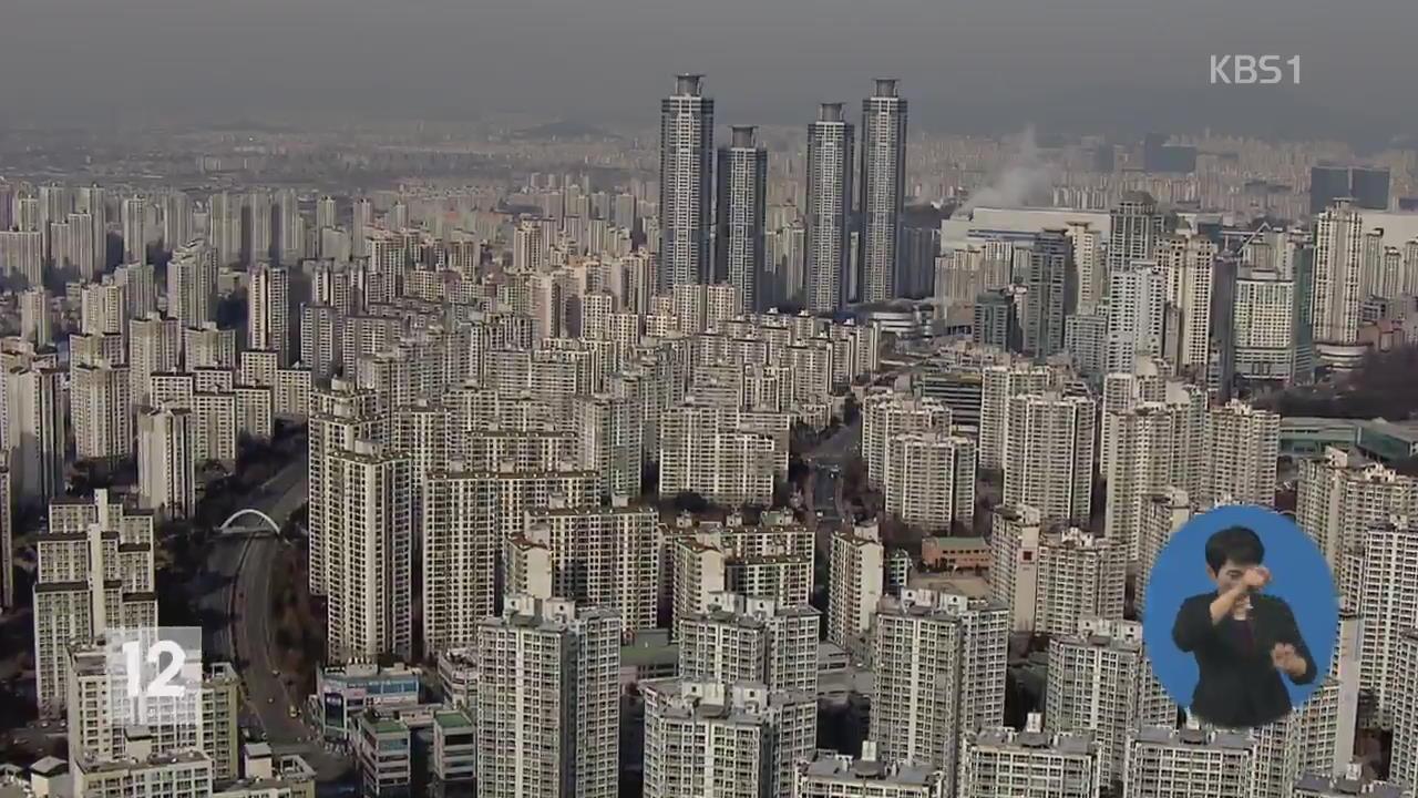 숨죽인 주택시장…'풍선효과' 우려도