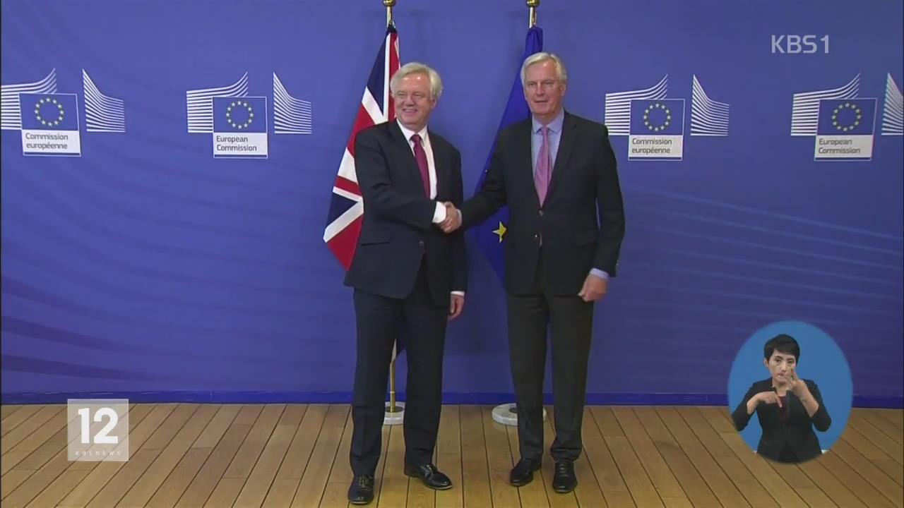 EU·英, 브렉시트 협상 시작…우선 협상 의제 합의