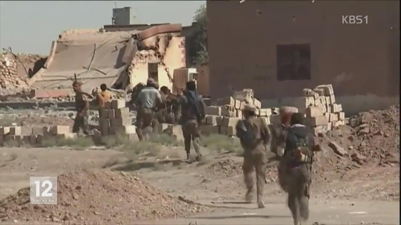 시리아 '락까'의 살상무기 '드론'