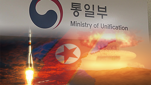 """통일부 고위당국자 """"남북 대화 여건 조성해야 北 비핵화에도 도움"""""""