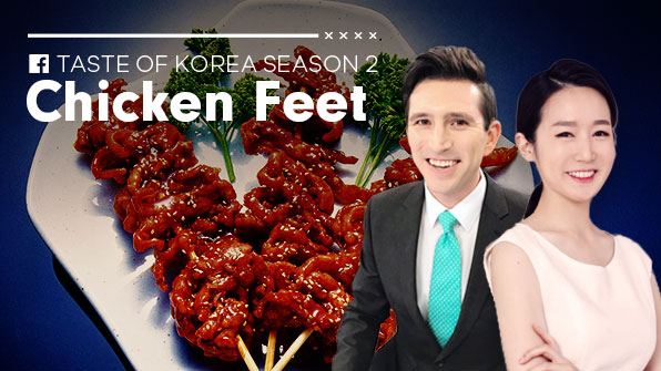 [Taste of Korea Live] Chicken Feet