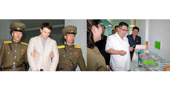 美 대학생 '웜비어 사망한 날'…김정은은 뭘 했을까?