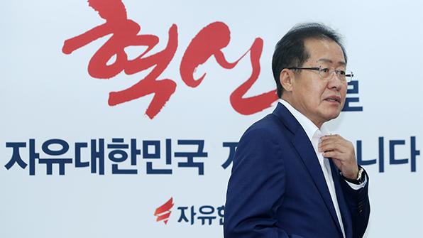 """홍준표 """"靑 문건, 법정에 제출해도 증거능력 없어"""""""
