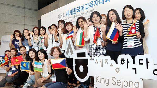 '언어 한류' 개척자 한자리에…세계 한국어 교육자 대회