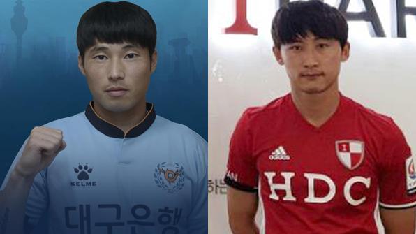 프로축구 대구-부산, 전현철↔이재권 맞트레이드