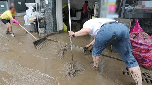 폭우피해 주민 재산세 납부기한 최대 1년 연장