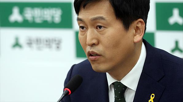 국민의당 '탈원전 대책 TF' 구성…팀장에 손금주 의원