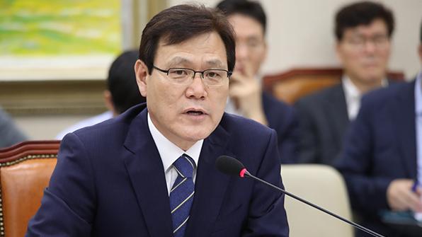 """최종구 """"정부 관계부처, 가상통화 규제여부 논의 착수"""""""