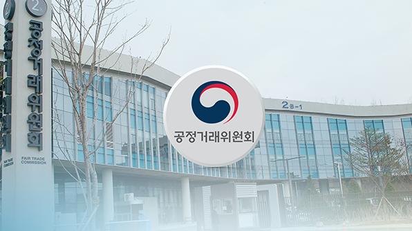 공정위, 롯데리아·BHC·굽네치킨 조사 착수…가맹본부 조사 확대