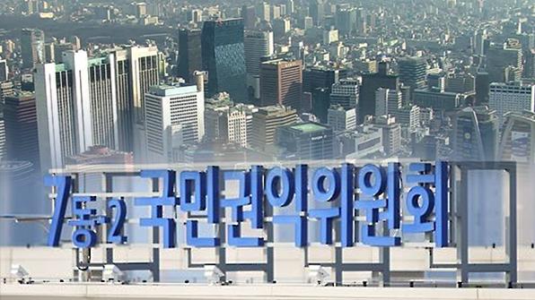 권익위, 701개 기관 청렴도 평가…강원랜드 등 추가
