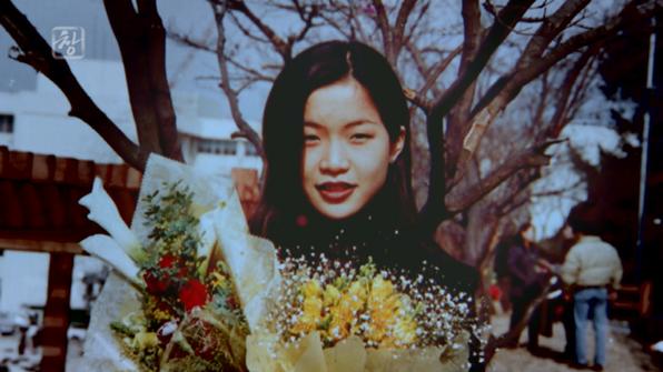[시사기획 창] 실종자 이윤희…11년의 미스터리