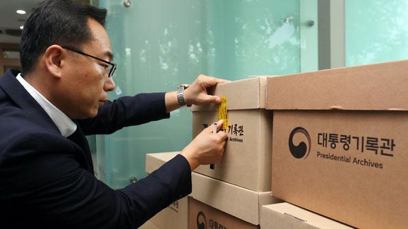 """靑 """"문건 1361건 또 발견…삼성·블랙리스트·언론활용 포함"""""""
