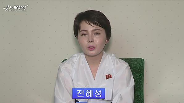 """통일부 """"北선전매체 등장 탈북여성 재입북 경위 조사중"""""""