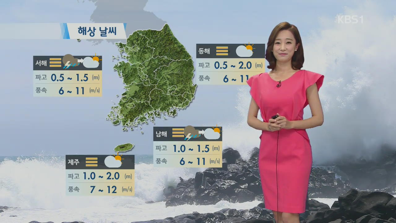 내일 아침까지 국지성 호우…충청·호남 최고 100mm 이상