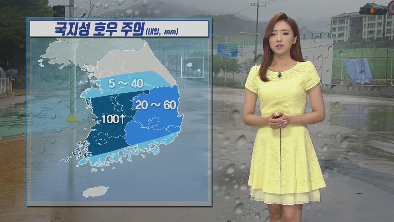 밤사이 충청·호남 최고 100mm…국지성 호우 주의