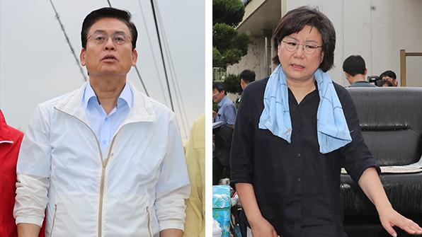 한국당·바른정당 지도부 청주 폭우 피해현장 방문