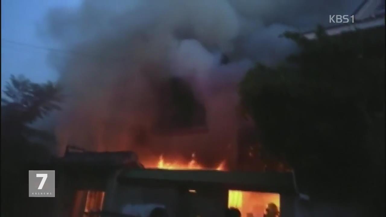 中 장쑤성 '쪽방' 기숙사 화재…22명 사망