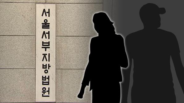 '여성비하' 논란 웹툰작가 '한남충'지칭한 대학원생 벌금형