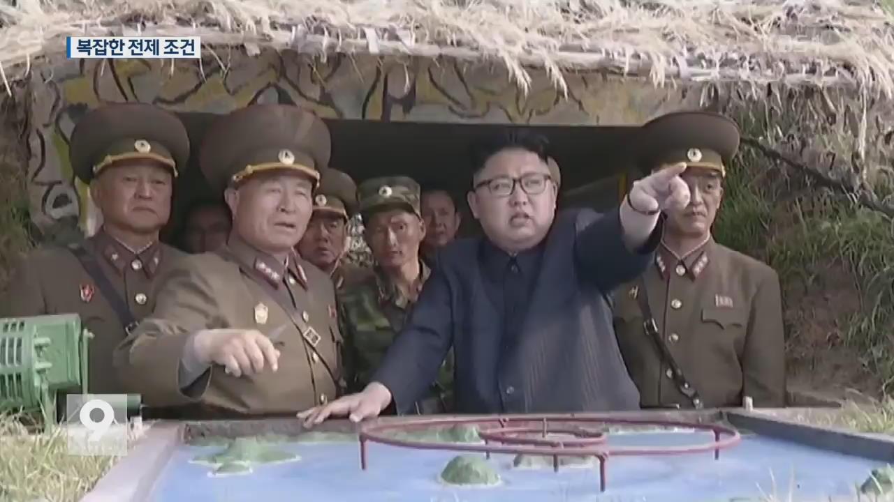 [앵커&리포트] 남북군사회담 재개 변수와 의제