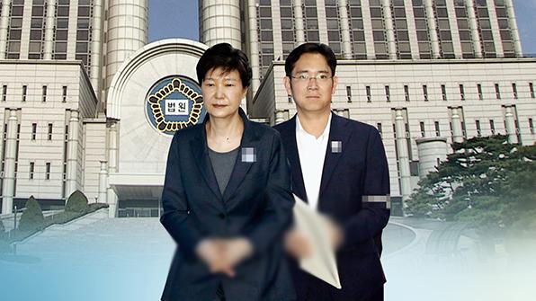 박근혜, 19일 이재용 재판 불출석…법원, 구인장 발부
