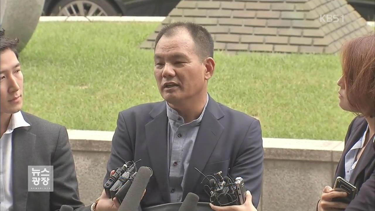 '제보 조작' 김성호 전 의원 재소환