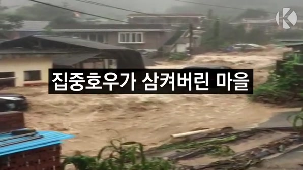 [라인뉴스] 물폭탄에 순식간에 터전 잃은 주민들