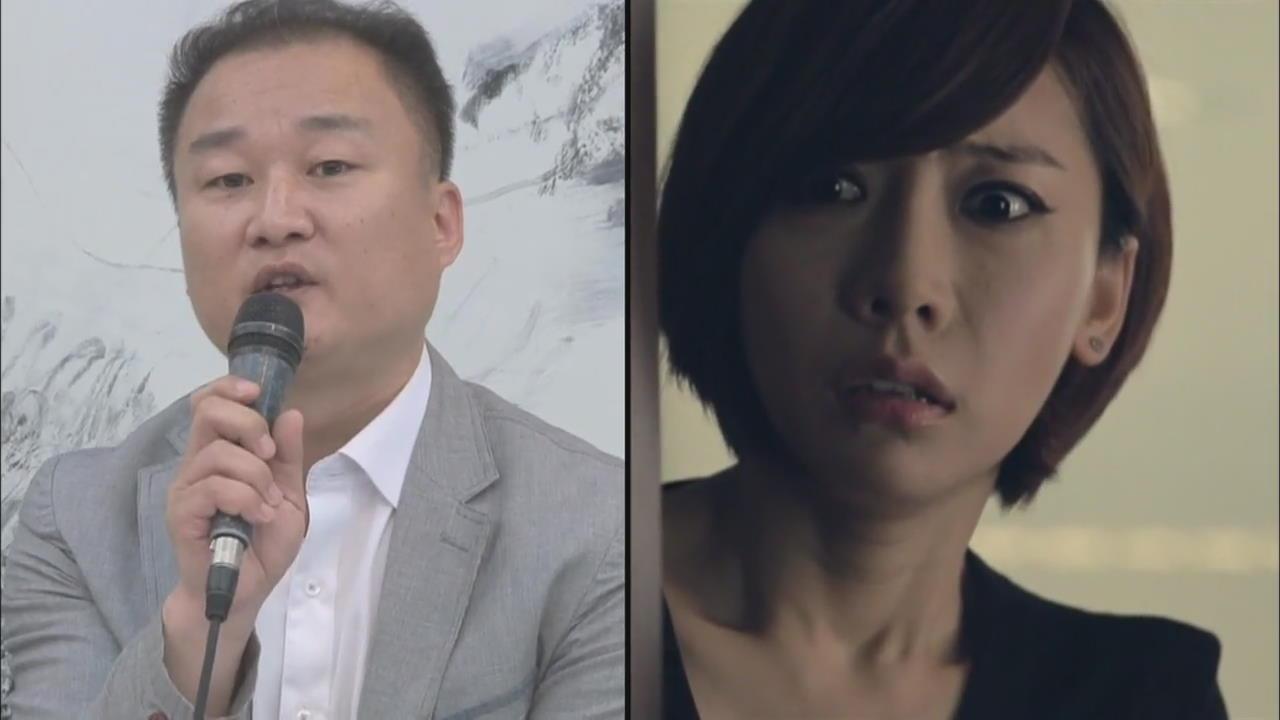 [연예수첩] '곽현화 노출' 영화 배포 감독 기자회견…곽현화 반박 글