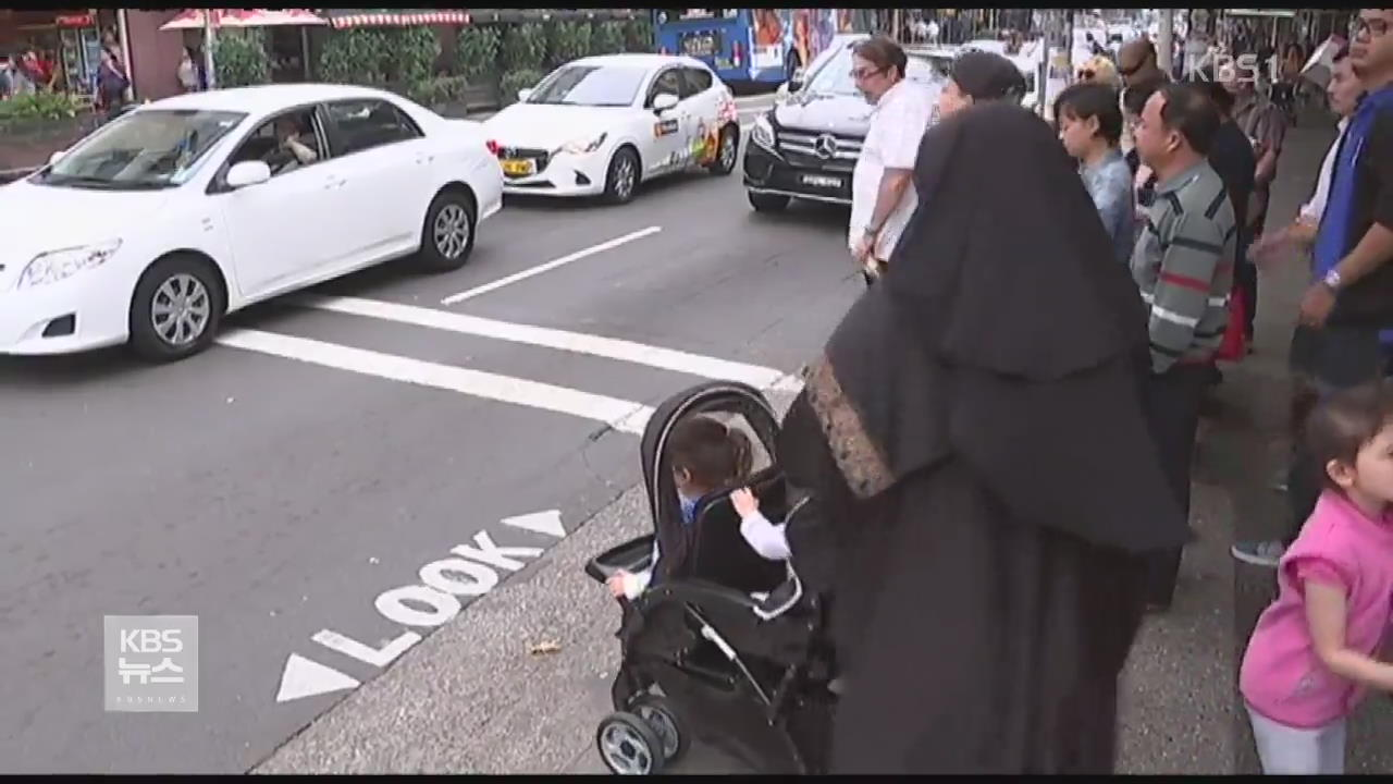 호주, 이슬람 공포증 심각