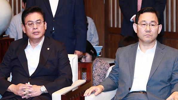 """자유한국·바른 """"추경·정부조직법 쟁점, 양보 못 해"""""""