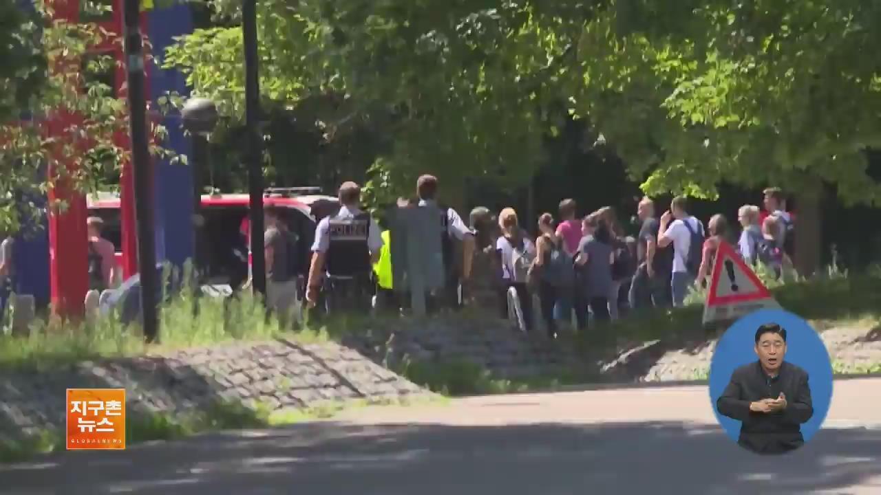 [글로벌 브리핑] 독일, 학교에 무장 괴한 나타나 학생들 공포 외
