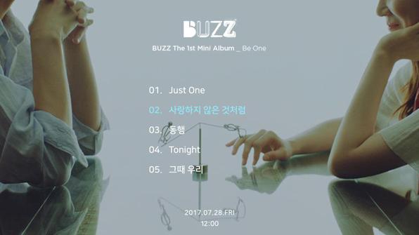 버즈, 28일 컴백…타이틀곡 '사랑하지 않은 것처럼'