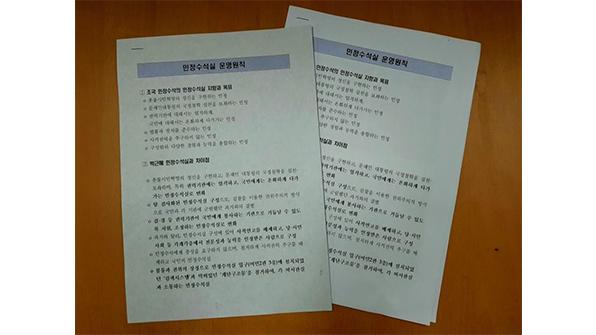"""靑 """"朴 정부 민정수석실, 특수용지 검색 장비 사용"""""""