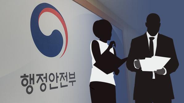 금천구시설관리공단, 지방공기업 '최고' 평가