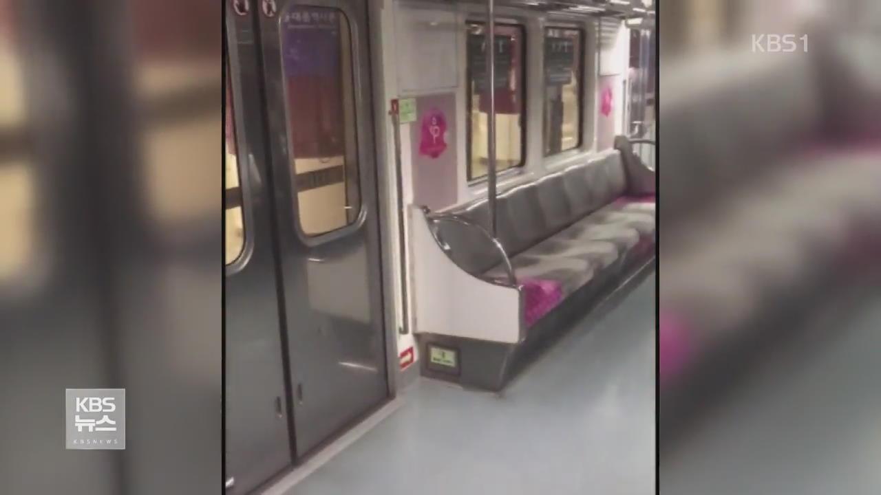 서울 지하철 5호선 전동차 고장…1시간 가까이 지연