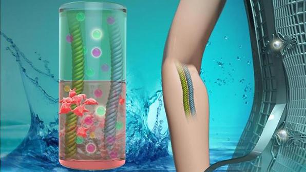 中, '식염수전해질' 이용 몸에 착용·이식해도 안전한 전지 개발