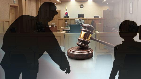 '의붓딸 성폭행' 30대 필리핀 남성 징역 6년