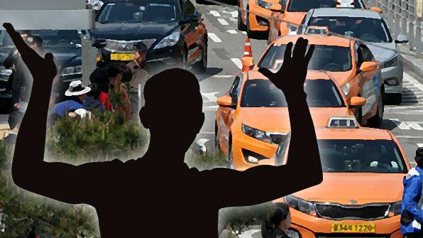 서울 택시 민원 1위는 '불친절'…2년 간 1천여만 원 환불