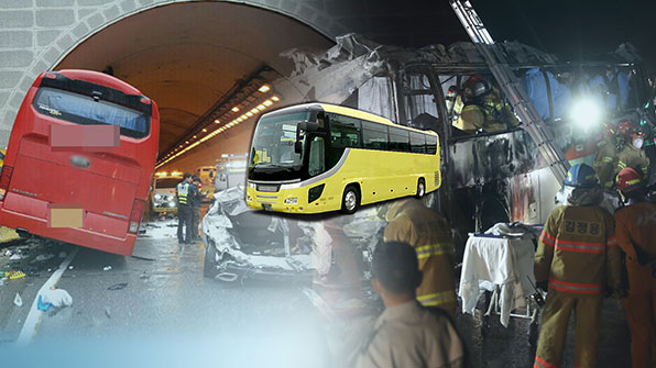 면허정지·취소 기간에도 운전한 인천 버스·택시기사 20여명 적발