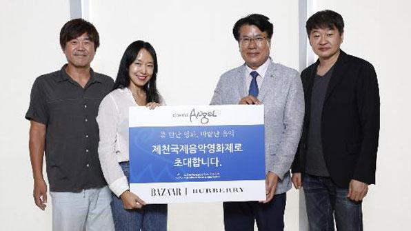 전도연, 제천국제음악영화제에 기부금 전달