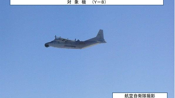 中군용기, 오키나와 부근 비행…日전투기 긴급발진