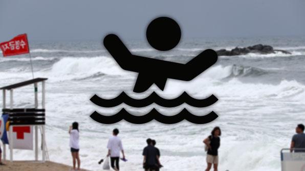 동해안 해수욕장 수난사고 잇따라