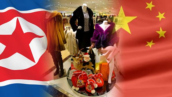 """네덜란드 언론 """"북한산 의류, 중국산으로 둔갑해 수출돼"""""""