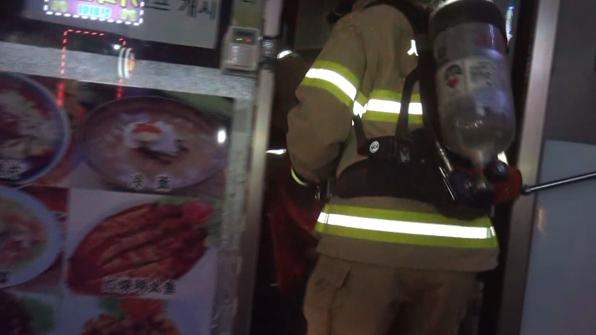 서울 구로동 음식점에서 불…170만 원 재산 피해