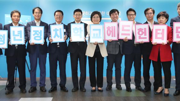 바른정당, 오늘 서울 도심서 인재 영입 홍보전..지도부 총출동