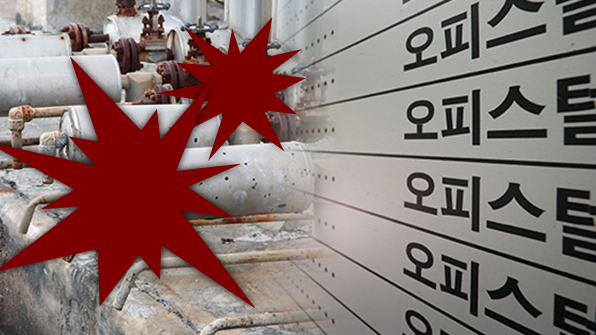 부산 오피스텔서 가스 폭발…2명 부상